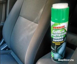 Очиститель сидений автомобиля какой лучше?