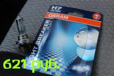 Лампочки ближнего света Н4 какие лучше?