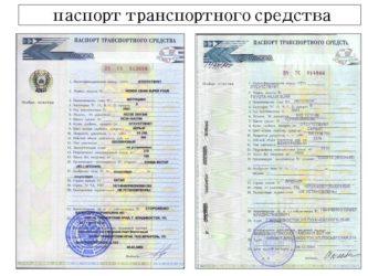 Наказание за угон автомобиля в россии