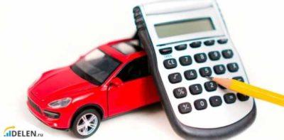 Что значит в лизинг взять машину?