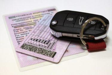 Что нужно для сдачи прав на машину?