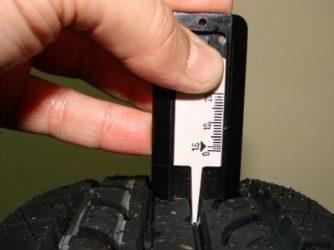 Как измерить глубину протектора шины?