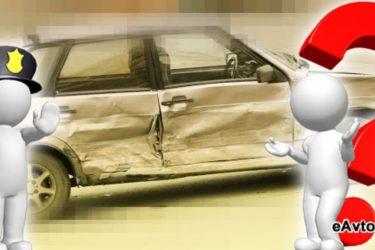 купить кредитный автомобиль в кредит 585 золотой купить в кредит